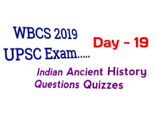 UPSC  Ancient History Questions Quizzes