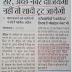 Bihar Board 10th Result 2018 Online घोषित यहाँ देखे- BSEB 10th Result 2018   Check Online Bihar Board Result