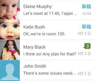 Tutorial Mengatasi Menu SMS Yang Hilang Di Asus Zenfone 5 Karena Upgrade Kitkat