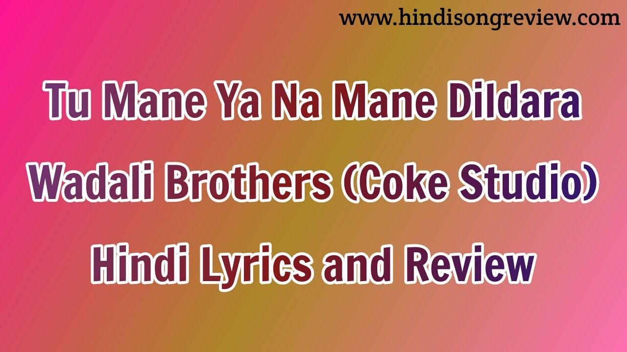 Tu-Mane-Ya-Na-Mane-Dildara-lyrics-wadali-brothers