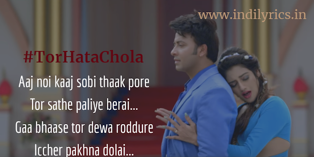 Tor Hata Chola | Naqaab | Armaan Malik | full audio song Lyrics with English Translation and real Meaning