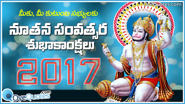 HAPPY NEW YEAR 2017 IMAGES FOR WHATSAPP