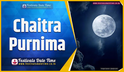 2025 Chaitra Purnima Date and Time, 2025 Chaitra Purnima Festival Schedule and Calendar