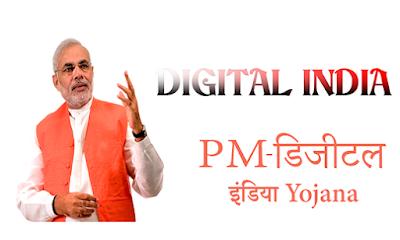 Digital+India