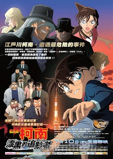 Thám Tử Conan Movie 13: Truy Lùng Tổ Chức Áo Đen - Detective Conan Movie 13: The Raven Chaser (2009)