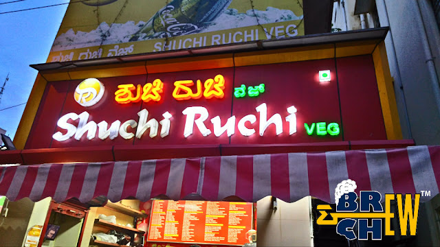 Shuchi Ruchi Restaurant Review | Malleshwaram, Bangalore