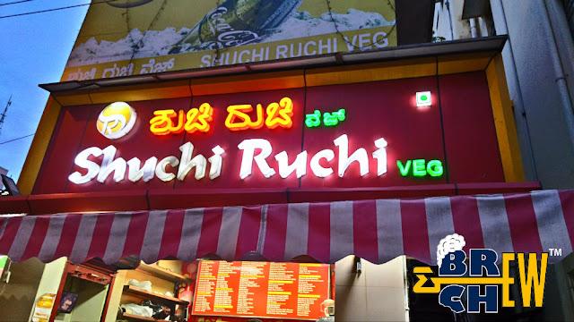 Shuchi Ruchi Restaurant Review | Malleshwaram, Bangalore