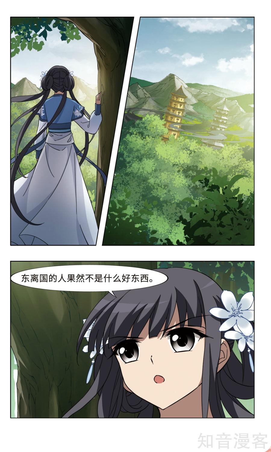 Phượng Nghịch Thiên Hạ – Chap 128-RAW