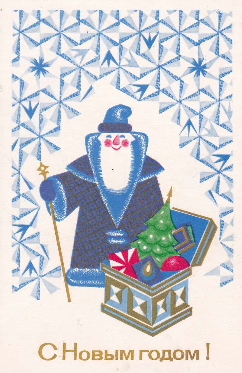 22 Adorable And Colorful Soviet Christmas Cards From A Bygone Era