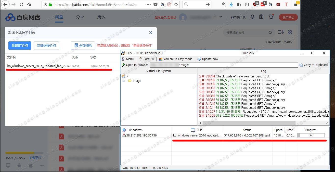Up to 4G files uploaded using Baidoo offline download now 01
