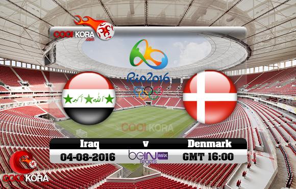 مشاهدة مباراة العراق والدنمارك اليوم 4-8-2016 أولمبياد ريو دي جانيرو