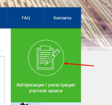 Регистрация в Forex Variation