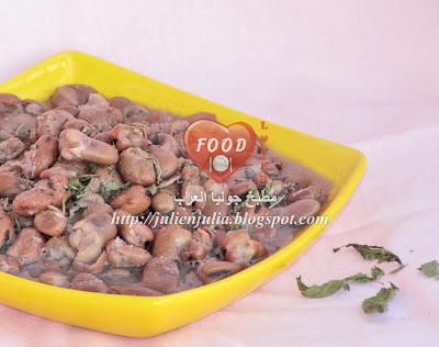 Ful Nabet: Egyptian Fava Bean Soup شوربة الفول النابت