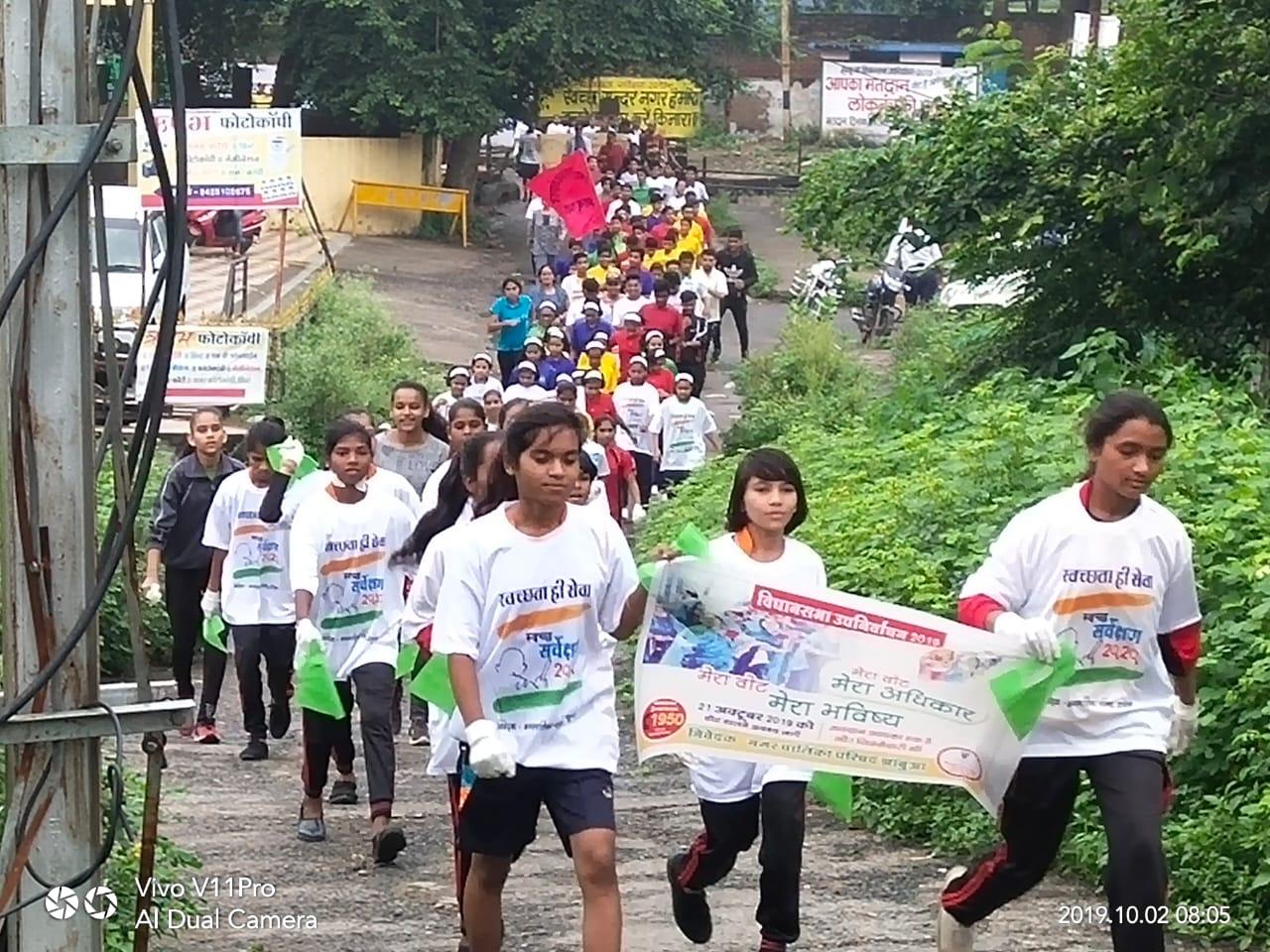 Jhabua News-शहर में रैली निकाल कर आमजन को दिलाया मतदान करने का संकल्प
