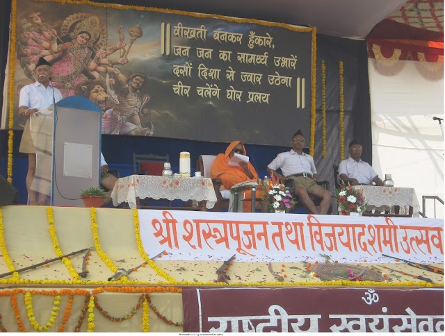 Vijayadasami Speech by Sarsanghachalak Sri Mohan Bhagawat at Nagpur