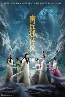 Truyền thuyết Thanh Khâu Hồ