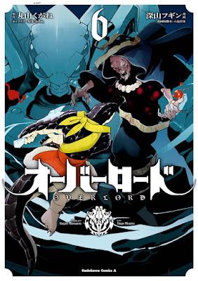 [Manga] オーバーロード 第01-06巻 [Overlord Vol 01-06] RAW ZIP RAR DOWNLOAD