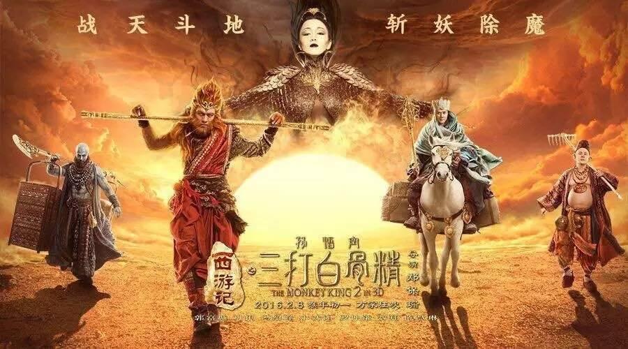 [中國。電影] 西遊記之孫悟空三打白骨精 線上看。HD720P 超清 - QMamiTV 俏媽咪影音娛樂圈