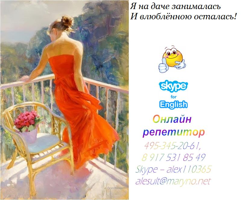Сайт знакомств Znakomstva.ru. Рекомендуем знакомства для брака на