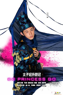 Chinese period drama Go Princess Go