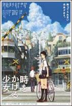 The Girl Who Leapt Through Time<br><span class='font12 dBlock'><i>(Toki wo Kakeru Shôjo (The Girl Who Leapt Through Time) )</i></span>