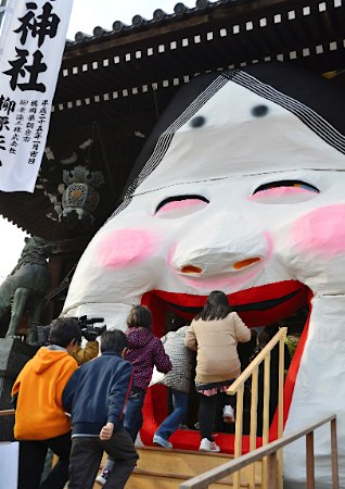Big Smiling Face on Kushida Shrine, Fukuoka