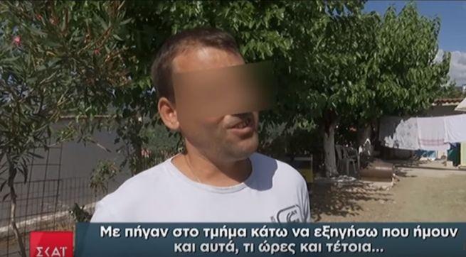 Εμπρησμός στην Εύβοια: Τι λέει ο βασικός ύποπτος για την φωτιά (VIDEO)