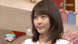 有村架純 Arimura Kasumi Photos 06