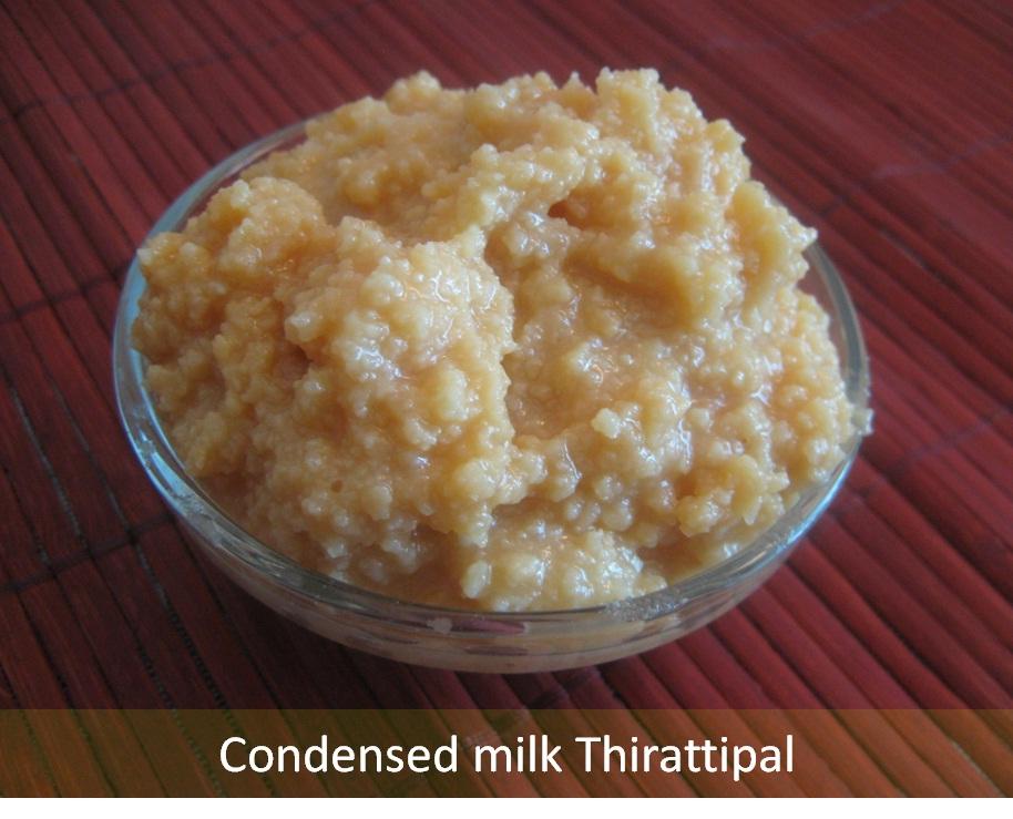 Condensed Milk Cake Recipe In Microwave