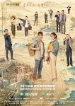 Nơi Ruộng Đồng Hi Vọng - On the Way to Hope