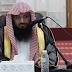صفاء القلوب - الشيخ الدكتور راشد الشهري