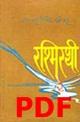 pdf post banner