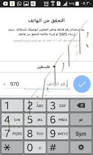 برنامج الايمو اختار الدولة download-imo-app-apk