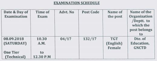 image : DSSSB TGT English (Female) Exam Schedule 2018 @ TeachMatters