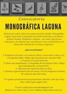 Monográfica laguna