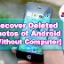 [Without Computer] How To Recover Android Deleted Photos