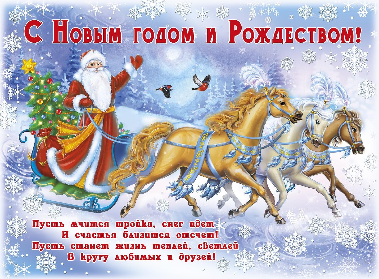 Выпускной, открытки с новым годом и рождеством 2019