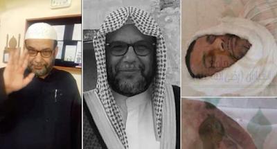 المصالحة والتسوية تتوج بإغتيال الشيخ عبد السلام الحديثي