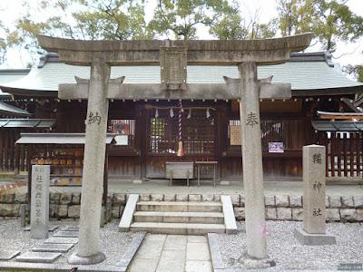 生國魂神社鞴神社鳥居