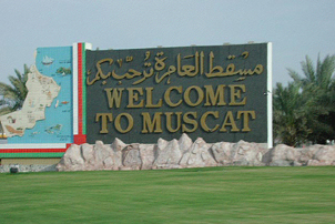 10 rites of passage to life in Muscat - [MM] Muscat Mutterings