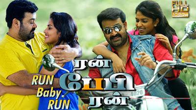 Run baby run thriller movie hindi dubbed 2019