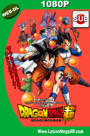 Dragon Ball Super (2015) Capitulo 115 Subtitulado Full HD 1080P - 2015