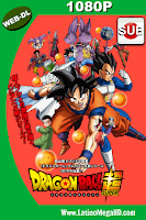 Dragon Ball Super (2015) Capitulo 111 Subtitulado Full HD 1080P - 2015