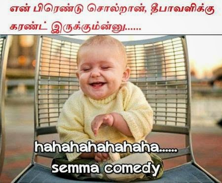 FUNNY INDIAN PICTURES GALLERY funnyindianpicz.blogspot.com ...