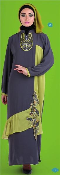 Busana Muslim Wanita Gamis Gareu BHJ 0229