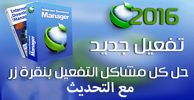 internet download manager startimes internet download manager مجانا internet download manager 6.25 startimes internet download manager crack internet download manager تحميل internet download manager 2016 internet download manager serial number internet download manager integration module for mozilla internet download manager has been registered with a fake serial number مشكلة internet download manager startimes 2015 internet download manager 6.25 internet download manager يوتيوب internet download manager يطلب الرقم التسلسلي internet download manager يحمل من اليوتيوب internet download manager i internet download manager a fake serial number internet download manager i google chrome internet download manager a firefox internet download manager i youtube internet download manager with a crack internet download manager with a serial number i internet download manager alternative a internet download manager a free internet download manager download a internet download manager 5.19 a crack for internet download manager what is a internet download manager serial number a patch for internet download manager internet download manager ويندوز 8 internet download manager ويكيبيديا internet download manager ويندوز 7 برنامج internet download manager مع الكراك والباتش برنامج internet download manager بدون باتش ولا تسجيل تحميل برنامج internet download manager مع الكراك والسيريال تحميل برنامج internet download manager مع الكراك والسيريال مجانا دانلود internet download manager ورژن جدید internet download manager آخرین ورژن دانلود internet download manager internet download manager نقطة تطوير internet download manager نسخة محمولة internet download manager نسخة تجريبية internet download manager نسخة مجانية internet download manager نسخة مفعلة internet download manager نسخة مدى الحياة internet download manager نسخة دائمة internet download manager نرم افزار internet download manager نرم افزار دانلود internet download manager en softonic com no serial internet download manager internet download manager مجانا مدى الحياة internet download manager مع الكراك internet download manager مدى الحياة internet download manager مكرك internet download manager مع الكراك 2016 internet download manager موقع internet download manager ماي ايجي internet download manager مع التفعيل internet download manager مفعل internet download manager للاندرويد internet download manager للماك internet download manager لا يعمل internet download manager للايفون internet download manager للموبايل internet download manager للابد internet download manager لا يعمل مع جوجل كروم internet download manager لا يحمل من اليوتيوب internet download manager لا يعمل مع فايرفوكس internet download manager لا يظهر لبرنامج internet download manager l internet download manager لبرنامج internet download manager الاصلى كراك ل internet download manager باتش ل internet download manager السيريال ل internet download manager الباتش ل internet download manager مفتاح ل internet download manager التسجيل ل internet download manager تسجيل ل internet download manager internet download manager كامل internet download manager كراك internet download manager كامل بالسيريال internet download manager كامل بالسيريال 2015 internet download manager كامل 2016 internet download manager كراك 2016 internet download manager كراك نظيف internet download manager كامل myegy internet download manager كامل بالسيريال 2012 internet download manager كراك 6.25 internet download manager windows 8 64 bit internet download manager windows 8 crack internet download manager windows 8 free internet download manager build 8 6.17 internet download manager build 9 6.18 windows 8 internet download manager windows 8 internet download manager crack free windows 8 internet download manager internet download manager فايرفوكس internet download manager كيفية التسجيل في كيفية التسجيل في internet download manager internet download manager free internet download manager serial internet download manager serial key internet download manager registration internet download manager full version internet download manager full crack internet download manager has been registered with a fake serial number internet download manager عربي internet download manager عرب سيد internet download manager عربي كامل internet download manager عربي مع الكراك internet download manager عربي مجاني internet download manager a internet download manager a google chrome a internet download manager internet download manager طريقة تفعيل internet download manager طريقه تفعيل بدون كراك ولا باتش internet download manager طريقة التسجيل internet download manager طريقة حذف internet download manager طريقة تسريع برنامج internet download manager طريقة التسجيل في internet download manager طريقة تثبيت برنامج internet download manager طريقة تسجيل internet download manager طريقة تفعيل برنامج internet download manager طريقة تثبيت internet download manager صامت internet download manager شرح internet download manager شراء internet download manager شرح تفعيل internet download manager شغال مدى الحياه internet download manager شماره سریال تحميل برنامج internet download manager بدون تسجيل شغال 100 internet download manager کرک شده دانلود internet download manager سريال internet download manager ستار تايمز internet download manager سعر internet download manager سريال مدى الحياة internet download manager سريال اصلي internet download manager سيريال internet download manager سيريال نمبر internet download manager سريال 2014 internet download manager سيريال برنامج internet download manager سريال برنامج c internet download manager as-internet download manager s.n internet download manager same as internet download manager s.n internet download manager 6.12 s.n internet download manager 6.17 s/n internet download manager 6.18 c/program files/internet download manager c /program files/internet download manager/idman.exe software same as internet download manager internet download manager زيزوم زيزوم internet download manager internet download manager زيزوووم internet download manager زي ما بدك internet download manager زيادة سرعة internet download manager s internet download manager s n internet download manager s serial number free download sn internet download manager internet download manager + s e r i a l sn internet download manager registration problem z internet download manager jak korzystać z internet download manager samsung galaxy s internet download manager s'inscrire sur internet download manager a to z internet download manager internet download manager رقم التسجيل internet download manager رقم تسلسلي internet download manager رقم تسلسلي مزيف internet download manager رقم مزيف internet download manager رقم التسلسلي internet download manager رقم تسجيل internet download manager رقم تسلسلي 2013 internet download manager رایگان دانلود تحميل برنامج internet download manager بدون رقم تسلسلي رقم تسلسلي internet download manager 2014 internet download manager d internet download manager the pirate internet download manager the latest version internet download manager the server replies that you don't have permission internet download manager the serial number internet download manager the last version internet download manager the pirates bay internet download manager the internet download manager the publisher could not be verified internet download manager the fastest internet download manager دانلود internet download manager ديف بوينت internet download manager دائم internet download manager دانلود نرم افزار internet download manager داماس internet download manager دانلود رایگان internet download manager دانلود برنامه internet download manager دانلود کرک internet download manager دانلود آخرین ورژن internet download manager دانلود با کرک internet download manager حل مشكلة internet download manager حل مشكلة السيريال المزيف internet download manager حل internet download manager حل مشكلة الرقم التسلسلي internet download manager حذف نهائي internet download manager 7 internet download manager windows 7 32 bit free internet download manager windows 7 crack free internet download manager build 7 6.18 internet download manager windows 7 free full version internet 7 download manager windows 7 internet download manager windows 7 internet download manager free internet download manager جوجل كروم internet download manager دانلود جدیدترین نسخه internet download manager دانلود ورژن جدید the internet download manager the internet download manager has been registered with a fake serial number the internet download manager serial number the internet download manager free the best internet download manager download the internet download manager full version for free the fastest internet download manager the best internet download manager for windows 7 internet download manager تسجيل internet download manager تفعيل internet download manager تنزيل internet download manager تحميل 2015 internet download manager تحميل 2016 internet download manager تحميل برنامج مع الكراك internet download manager تنصيب صامت internet download manager تثبيت صامت internet download manager تحديث internet download manager برامج نت internet download manager باتش internet download manager بالكراك internet download manager بديل internet download manager باسورد internet download manager برنامج كامل internet download manager برابط مباشر internet download manager بدون باتش internet download manager بالباتش internet download manager بورتابل b internet download manager be crack internet download manager be key internet download manager serials.be internet download manager برنامج شبيه ب internet download manager السيريال الخاص ب internet download manager كيفية التسجيل ب internet download manager كيفية التحميل ب internet download manager طريقة تسريع التحميل ب internet download manager الى السرعة القصوى الرقم التسلسلي الخاص ب internet download manager internet download manager الرقم التسلسلي internet download manager اخر اصدار internet download manager الكراك internet download manager اكوام internet download manager الموقع الرسمي internet download manager المشاغب internet download manager اخر اصدار 2016 internet download manager اقلاع internet download manager احدث اصدار internet download manager اضافة internet download manager 01net telecharger internet download manager 0 bytes internet download manager 0.7 internet download manager 0.6 internet download manager 01 internet download manager 0.5 internet download manager 0.9 internet download manager 0x80029c4a internet download manager 0.net internet download manager 01net internet download manager transfer rate 0 internet-download-manager_6-2-0-build-3_fr_57994 internet download manager 0 internet-download-manager_6-2-0-build-3 internet download manager 0 byte internet download manager 10 internet download manager 19.5 crack internet download manager 16.5 internet download manager 19 full version internet download manager 18 internet download manager 10.6 internet download manager 11 internet download manager 19 internet download manager 16.9 internet download manager 18.5 1. internet download manager website 1. internet download manager 1. internet download manager 6.15 build 12 final 1.internet.download.manager.v6-patch 1 year internet download manager free 1.download internet download manager now 1 year internet download manager internet download manager 1 pc lifetime license internet download manager 1 month internet download manager 1 click run internet download manager 2015 internet download manager 2016 كامل internet download manager 2015 with crack internet download manager 2016 crack internet download manager 2016 مع الكراك internet download manager 2016 myegy internet download manager 2015 مع الكراك internet download manager 2014 internet download manager 2015 كامل 2. internet download manager 6.11 build 7 setup mirror 2 internet download manager idman615 mirror 2 internet download manager idman617 mirror 2 internet download manager idman 617b6 mirror 2 internet download manager idman515 mirror 2 internet download manager idman606 mirror 2 internet download manager idman611 mirror 2 internet download manager idman614 mirror 2 internet download manager mirror 2 internet download manager idman621build17 internet download manager 32 bit internet download manager 32 bit windows 7 internet download manager 30 days trial version internet download manager 3gp internet download manager 30 days trial internet download manager 3.9 internet download manager 30 days internet download manager 3gp video converter internet download manager 3.0 internet download manager 30 days free trial folx 3 internet download manager maxthon 3 internet download manager mirror 3 internet download manager idman517 battlefield 3 internet download manager top 3 internet download manager mirror 3 internet download manager idman604 iron man 3 internet download manager internet download manager 3 full internet download manager 6.19build 3 internet download manager 5.17 3 serial number internet download manager 4share internet download manager 4.0 internet download manager 4.03 internet download manager for android internet download manager for mac internet download manager for windows 8 internet download manager for windows 7 internet download manager for android apk internet download manager for free internet download manager for android mobile for internet download manager serial number for internet download manager iphone 4 internet download manager crack for internet download manager patch for internet download manager key for internet download manager serial for internet download manager crack for internet download manager 6.18 keygen for internet download manager alternative for internet download manager internet download manager 5.11 internet download manager 5.18 internet download manager 5.19 internet download manager 5.25 internet download manager 5.11 كراك internet download manager 5.19 build 3 internet download manager 5.17 internet download manager 5.12 internet download manager 5.15 internet download manager 5.00 iphone 5 internet download manager تحميل برنامج 5 internet download manager internet download manager 5 internet download manager 5 crack internet download manager 5 serial number internet download manager 5 full version top 5 best internet download manager internet download manager 5 free internet download manager 5 myegy internet download manager 5 patch internet download manager 6.23 serial number internet download manager 6.23 internet download manager 6.25 build 12 internet download manager 6.25 build 10 internet download manager 6.25 build 11 internet download manager 6.25 build 14 internet download manager 6.25 serial internet download manager 6.25 patch تحميل 6 internet download manager تحميل برنامج 6 internet download manager 6-17-build 6.2-internet download manager تحميل برنامج 6 internet download manager مع الكراك internet download manager 6 internet download manager 6 crack internet download manager 6 serial number internet download manager 6 18 internet download manager 6 full internet download manager 6 19 internet download manager 7.1 internet download manager 7.1 full internet download manager 7.3 internet download manager 7.1 full version with crack internet download manager 7.1_full_cracked lifetime version internet download manager 7.19 full internet download manager 7.2 full crack internet download manager 7.6 full internet download manager 7.1 with crack internet download manager 7.2 windows 7 internet download manager full version windows 7 internet download manager serial number windows 7 internet download manager crack window 7 internet download manager internet download manager win7 internet download manager win7 full microsoft windows 7 internet download manager internet download manager 8.1 internet download manager 8.15 free download with crack internet download manager 8.15 free download internet download manager 8 free download internet download manager 8.15 internet download manager 8.15 crack internet download manager 8.15 full version with crack internet download manager 8.15 full internet download manager 8.19 internet download manager 8.16 internet 8 download manager window 8 internet download manager windows 8 internet download manager serial number win 8 internet download manager build 8 internet download manager final 6.17 windows 8 internet download manager serial تحميل windows 8 internet download manager internet download manager 94fbr internet download manager 9.15 internet download manager 94fbr serial key internet download manager 94fbr serial internet download manager 94fbr for free internet download manager 9down internet download manager 99.99 stops internet download manager 90 day trial internet download manager 99.99 error internet download manager 99 internet download manager 9 internet download manager 9 crack internet download manager 9 serial number internet download manager 9 myegy internet download manager 9 free internet explorer 9 download manager internet download manager build 9 internet explorer 9 download manager not working internet download manager 6.18build 9 internet download manager 100 free internet download manager 100 working serial key internet download manager 100 cpu internet download manager 1080p internet download manager 10 serial number internet download manager 10 crack internet download manager 100 internet download manager 1080p youtube internet download manager 10.1 top 10 internet download manager top 10 internet download managers top 10 internet download manager 2014 top 10 internet download manager 2013 top 10 internet download manager 2012 top 10 internet download manager 2015 windows 10 internet download manager 10 best internet download manager free top 10 internet download manager