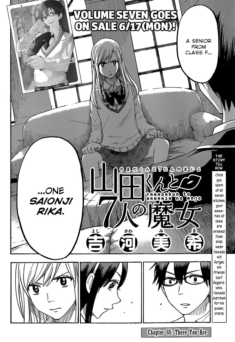 Yamada-kun to 7-nin no Majo 65