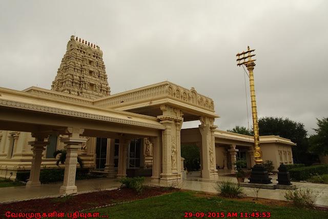 Orlando Siva Vishnu Temple