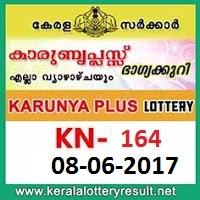 karunya plus kn-164 results 8-6-2017