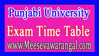Punjabi University B.A Honors Social Science Ist/ IIIrd / Vth Sem 2016 Exam Time Table